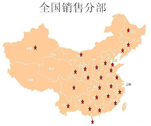 全国分布及运输网络分布图