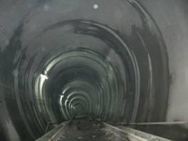 地铁隧道漏水的治理