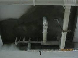 穿墙管漏水的治理