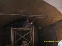 高铁隧洞渗漏治理